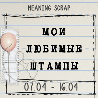 http://meaning-scrap.blogspot.com/2014/04/4.html