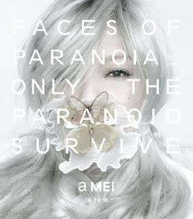[Album] 偏執面 / Faces of Paranoia - 張惠妹A-Mei