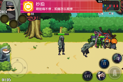 Download Naruto Shippuden Senki v1.16 Fixed 1