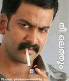 Malayalam Photo Comments - nee olathum - Prithviraj