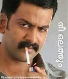 Malayalam Photo Comments - nee olathum - Prithviraj