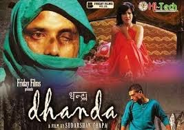 Dhanda Full - Hindi Movie On Youtube