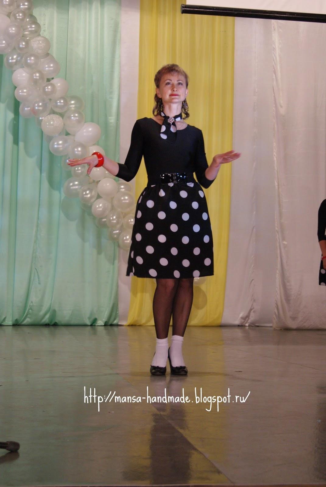 Танцевала без юбки фото 3 фотография
