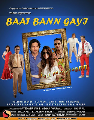 Baat Ban Gayi (Comedy) Full Movie Download Online (2013)