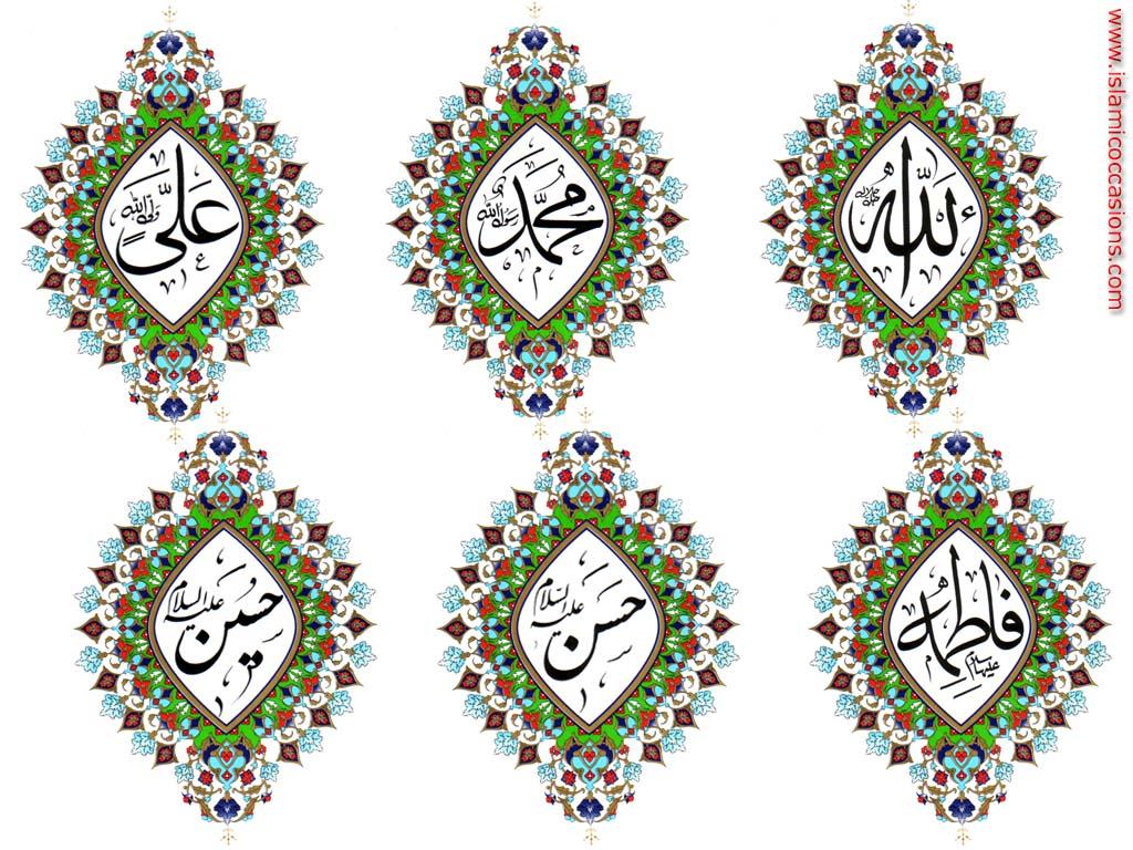 Shia Wallpapers Muharram 3d Nature Wallpaper To Build Game Show Indicator Lights Who39s First Circuit Diagram Http 1bpblogspotcom Khkmrbs Iyq