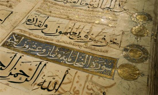 Kuran Quran