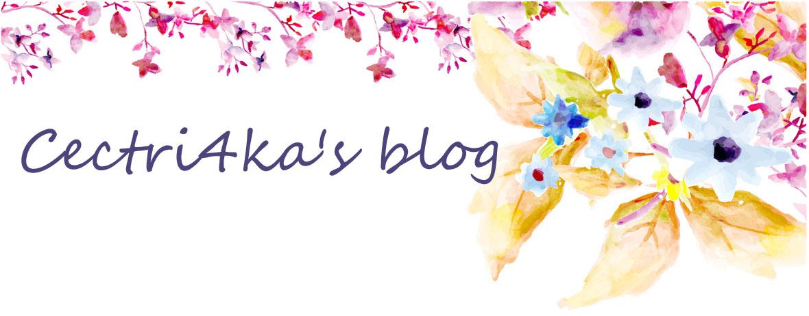 Cectri4ka's blog