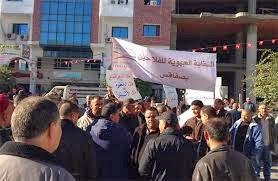 Sfax / Démocratie locale - Des associations lancent leur forum