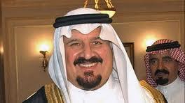 Muere Príncipe Heredero de Arabia Saudí