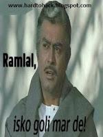 Ramlal+isko+goli+mar+de+big