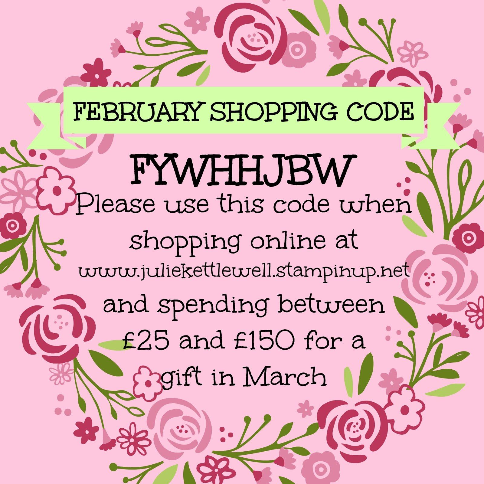 February Shopping Code