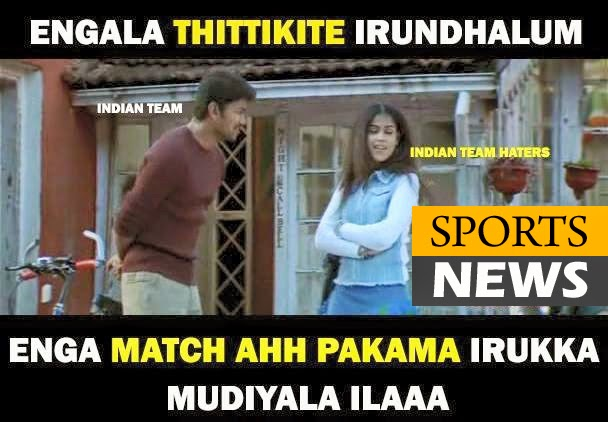 India Vs South Africa World Cup 2015 Funny Trolls 3
