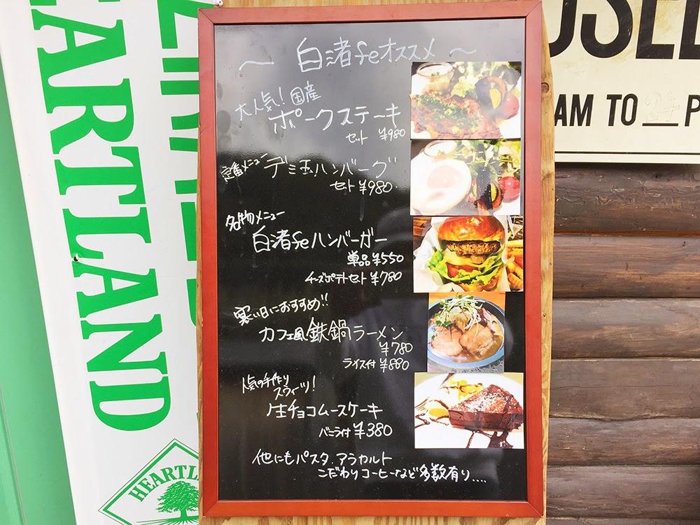 南房総和田 シラスカフェ