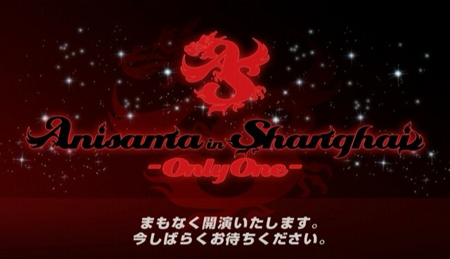 Anisama in Shangai -Only One- %255BLive%255D+Anisama+in+Shangai