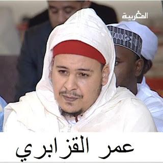 عمر القزابرى