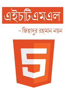 HTML 5 Learning Tutorial by Zihadur Rahman Nayan (Bangla)