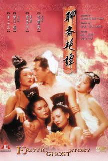 Erotic Ghost Story 1 (1987) – โอมเนื้อหนังมังผี 1 [พากย์ไทย]
