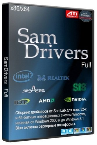 Download SamDrivers 15.8 (2015)