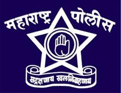 police notification of maharashtra