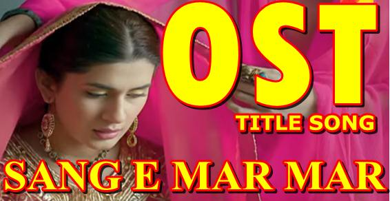 Sang E Mar Mar OST Title Song