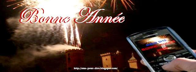 sms pour nouvel an
