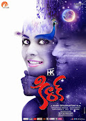 Kiraak Movie wallpapers-thumbnail-5