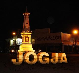 7 Kota Ternyaman Di Indonesia