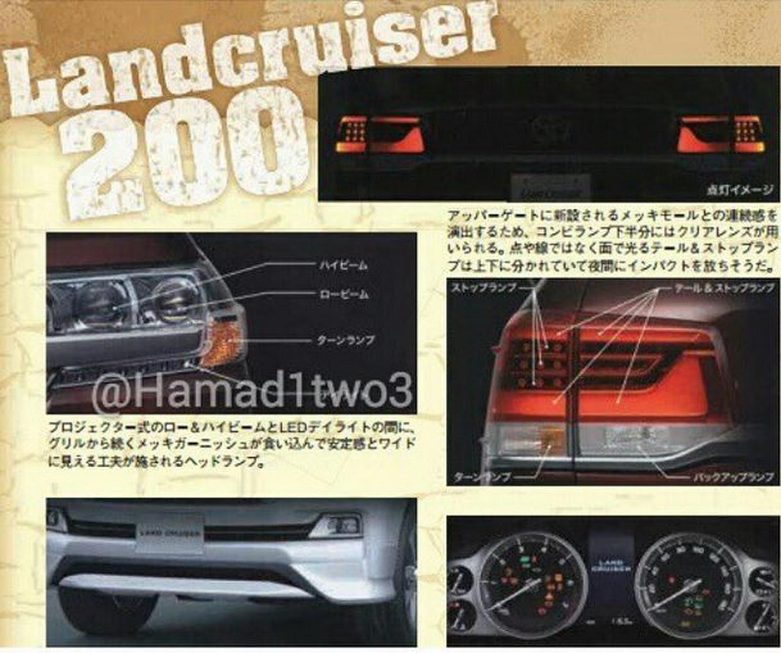 2011 - [Toyota] Land Cruiser SW  Toyota-Land-Cruiser-2016-2