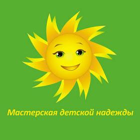 """Волонтерская группа """"Мастерская детской надежды"""""""
