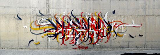 A1one Calligraphy Graffiti