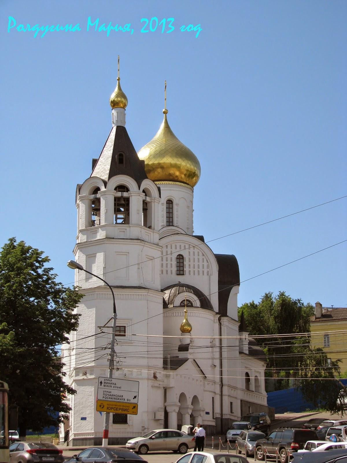 Нижний Новгород Церковь Казанской иконы Божией Матери