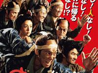 Film Samurai Hustle Returns (2016) Full Movie HDRip