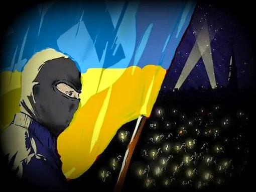 Патріотичні україни на аву