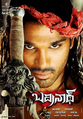 Poster Of Sangharsh Aur Vijay (2012) In Hindi Telugu Dual Audio 300MB Compressed Small Size Pc Movie Free Download Only At worldfree4u.com
