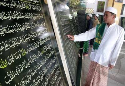 Al Qur'an Paling Berat di Dunia