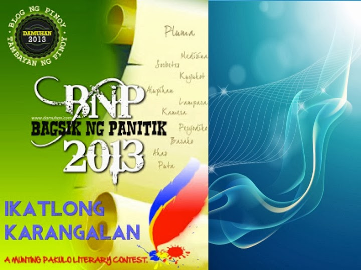 Bagsik Ng Panitik 2013