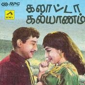 Galatta Kalyanam 1968 Tamil Movie Watch Online