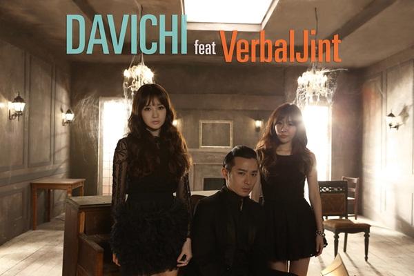 Davichi Be Warmed / Melting 녹는 중 lyrics cover