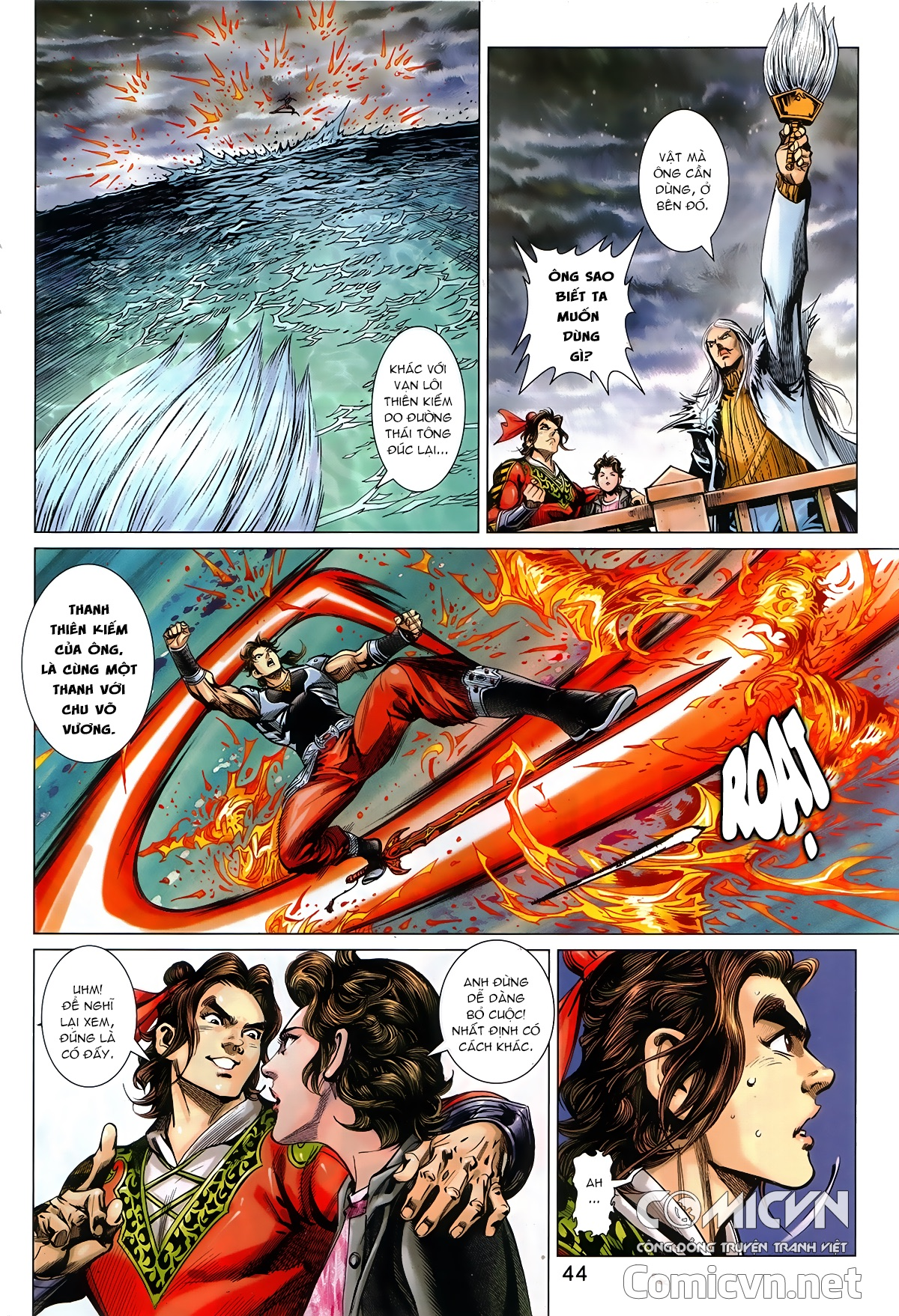 Hoàng Triều Quân Lâm Chap 11.1 - Next Chap 12