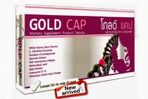GOLD CAP โกลด์แคป ผลิตภัณฑ์สำหรับคุณผู้หญิงโดยเฉพาะ