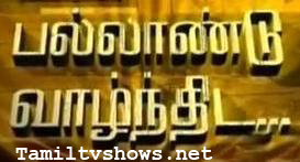 Pallandu Vaazhnthida 24-07-2015 Kalaignar TV Vidiyale Vaa Show 24-07-15 Episode 581