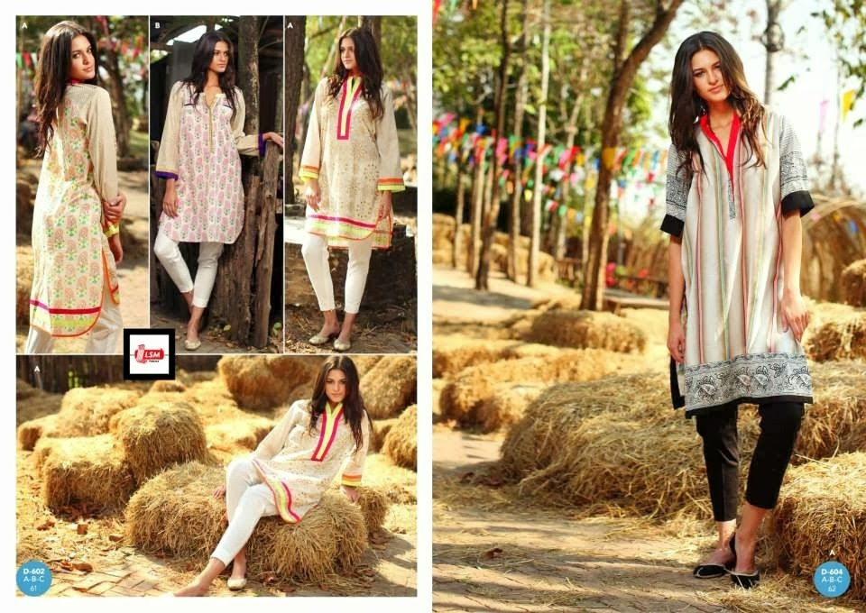 Komal Embroidery Lawn Summer Collection