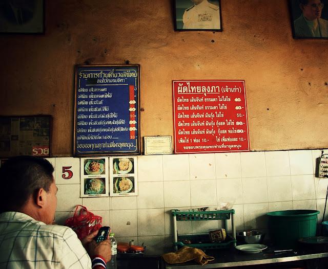 restaurant bangkok phad thai