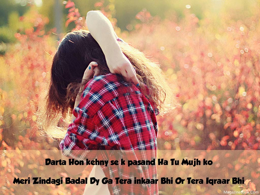Love-SMS-In-Hindi-For-Girlfriend