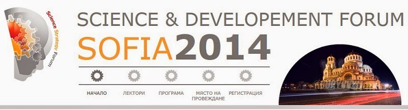 Форум за развитие на науката