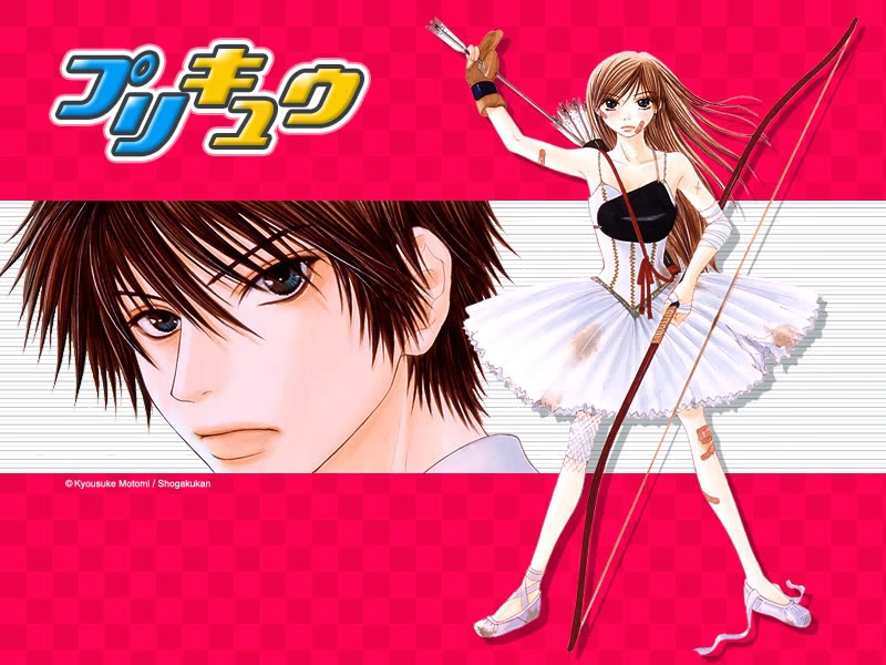 Celebrity yuukoujouyaku manga fox directory