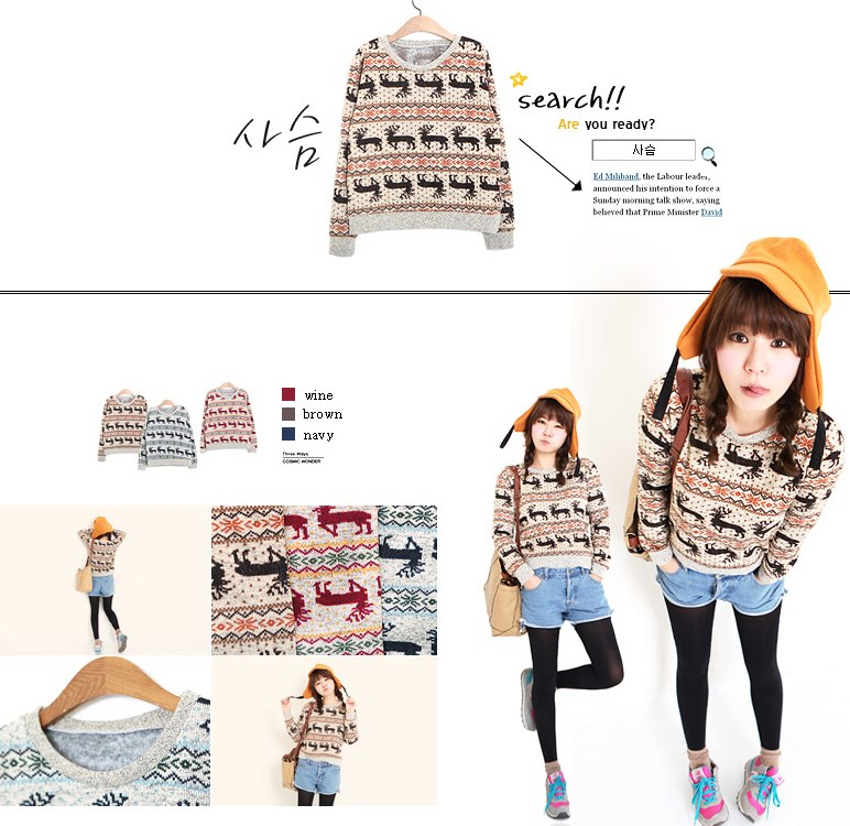 baju korea import asli