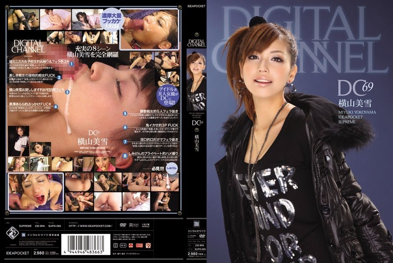 http://1.bp.blogspot.com/-KMOBb6wCgUk/U1qXxHCaf5I/AAAAAAABUXc/5kxR3QthZFc/s1600/supd069pl.jpg