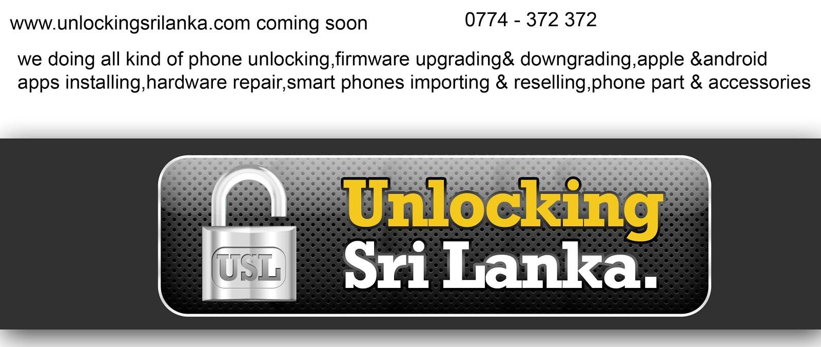 Unlocking srilanka