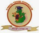 Моя школа 96, Краснодар